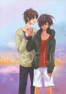 <<サマーウォーズ>> KISS OF LIFE (小磯健二×池沢佳主馬) / 放浪皇子
