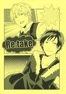 <<デュラララ!!>> Re:take (平和島静雄×折原臨也) / noise