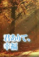 <<デュラララ!!>> 君ありて、幸福 (平和島静雄×折原臨也) / アカレコ
