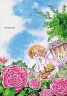 <<ヘタリア>> From:ROSE HILL (アーサー、マシュー) / unjour