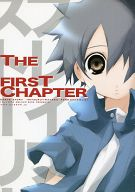 <<ブレイブストーリー>> THE FIRST CHAPTER (芦川美鶴×三谷亘) / Pu