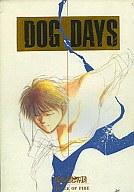 <<炎の蜃気楼(ミラージュ)>> DOG DAYS (オールキャラ) / P・CLUB