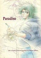 <<その他アニメ・漫画>> Paradiso / FAIR LADY