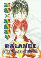 <<封神演義>> BALANCE (姫発×太公望) / TOYSBOX