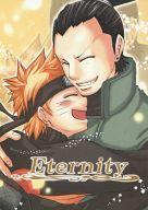 <<ナルト>> Eternity (シカマル、ナルト) / ちまチョゴリ