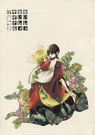<<ナルト>> 【コピー誌】ないしょないしょサイナル子猫物語 (サイ、ナルト) / Sally Garden