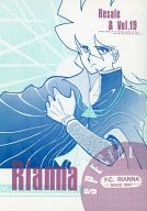 <<その他アニメ・漫画>> Rianna Resale & Vol.19 / Rianna
