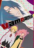 <<ガンダムSEED&DESTINY>> vampanic! (アスラン×キラ) / 墨ノ屋