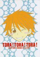 <<テニスの王子様>> TORA!TORA!TORA! (千石清純総受け) / アトム36号