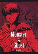 <<黒子のバスケ>> Monster & Ghost ‐Dark Rain‐ (青峰大輝×火神大我) / DigDag