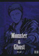 <<黒子のバスケ>> Monster & Ghost ‐PPR:KUT‐ (青峰大輝×火神大我) / DigDag