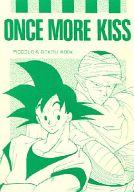 <<ドラゴンボール>> ONCE MORE KISS (ピッコロ、孫悟空) / 騎士荒神