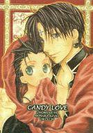 <<ハンター×ハンター>> CANDY LOVE (クロロ×ゴン) / 卯花亭