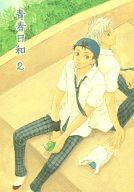 <<テニスの王子様>> 青春日和 2 (宍戸亮、鳳長太郎、跡部景吾) / 新鮮魚市場