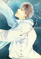 <<炎の蜃気楼(ミラージュ)>> 二十億光年の孤独 (直江信綱×仰木高耶) / HYPER BLAC