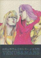 <<聖闘士星矢>> VENUS&MARS (ムウ、シャカ) / ピグマリオン