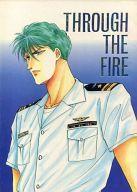 <<鎧伝サムライトルーパー>> THROUGH THE FIRE (伊達征士、羽柴当麻) / EX