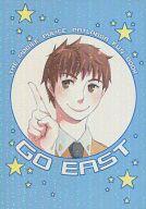 <<その他アニメ・漫画>> GO EAST (オールキャラ) / Marine Blue