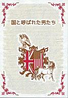 <<ヘタリア>> 国と呼ばれた男たち (アルフレッド×アーサー) / kaori designs
