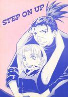 <<ナルト>> STEP ON UP (サクラ×イルカ) / オレンジの花の水/HOLY TERROR