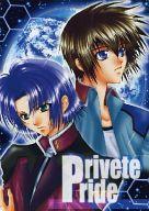 <<ガンダムSEED&DESTINY>> Privete Pride / GEM