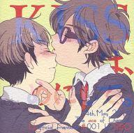 <<ダイヤのA>> KISSは、めにして。 (御幸一也×渡辺久志) / SBO