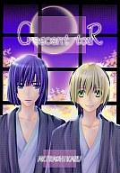 <<ヒカルの碁>> Crescent tour (アキラ×ヒカル) / 100万会