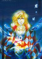 <<その他アニメ・漫画>> 光り星 (ハウル×ソフィー) / the STAR of LIGHT