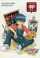 <<名探偵コナン>> ダブルプラス W plus (服部平次×江戸川コナン) / JAKE ジェイク