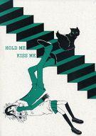<<魔人探偵脳噛ネウロ>> HOLD ME KISS ME (脳噛ネウロ×桂木弥子) / こはく