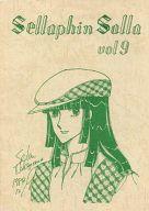 <<その他アニメ・漫画>> Sellaphhin Salla vol9 / 中山星香FC ELFIN