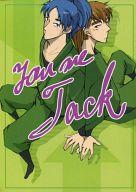 <<落第忍者乱太郎>> You me Jack (七松小平太、中在家長次) / 十二屋