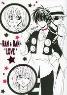 <<ブラックキャット>> RAN + RAN ・ LOVE (トレインメイン) / くろねこのさと