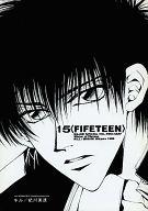 <<その他アニメ・漫画>> 15<FIFETEEN> (茂野吾郎×佐藤寿也) / 綺流