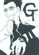 <<鋼の錬金術師>> G (グリード) / 駄猿0.5
