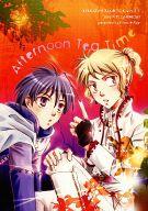 <<その他アニメ・漫画>> Afternoon Tea Time (影宮閃×墨村良守) / FLORAL*FIVE