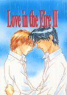 <<鎧伝サムライトルーパー>> Love in the Fire II (真田遼×毛利伸、羽柴当麻×毛利伸) / ハッシー&モーリンFC