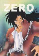 <<その他アニメ・漫画>> ZERO (紅×マスター) / 狂戦士