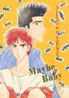 <<スラムダンク>> May be Baby (仙道彰×桜木花道) / 巨ポメ