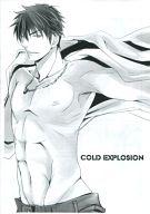 <<黒子のバスケ>> 【コピー誌】COLD EXPLOSION (氷室辰也×火神大我) / ユラリウム