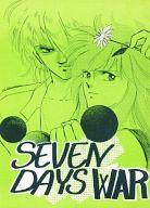 <<聖闘士星矢>> SEVEN DAYS WAR (瞬中心) / 白くま捕獲隊