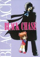 <<ブラック・ジャック>> BLACK CHASE (ブラック・ジャック、ピノコ) / 大日本男塾教会内野戦外科