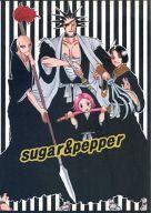 <<BLEACH>> sugar&pepper (草鹿やちる、更木剣八、斑目一角) / HONEY工房