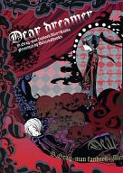 <<D.gray-man>> Dear dreamer (アレン×神田ユウ) / Haliack