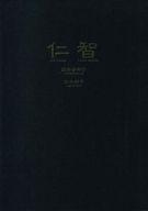 <<鎧伝サムライトルーパー>> 仁智 (真田遼、羽柴当麻) / L.B.Company