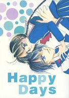 <<テニスの王子様>> Happy Days (越前リョーマ×竜崎桜乃) / みごと。