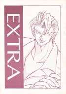 <<その他アニメ・漫画>> EXTRA (ガンマ団オールキャラ) / オリエント貿易