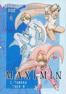 <<その他アニメ・漫画>> MAXIMIN 4 (オールキャラ) / いぬうまくじら