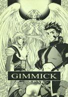 <<その他アニメ・漫画>> GIMMICK (オールキャラ) / 逸楽堂