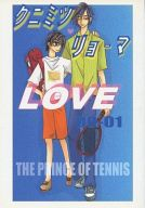 <<テニスの王子様>> クニミツリョーマ LOVE 00ー01 (手塚国光×越前リョーマ) / Wandervogel